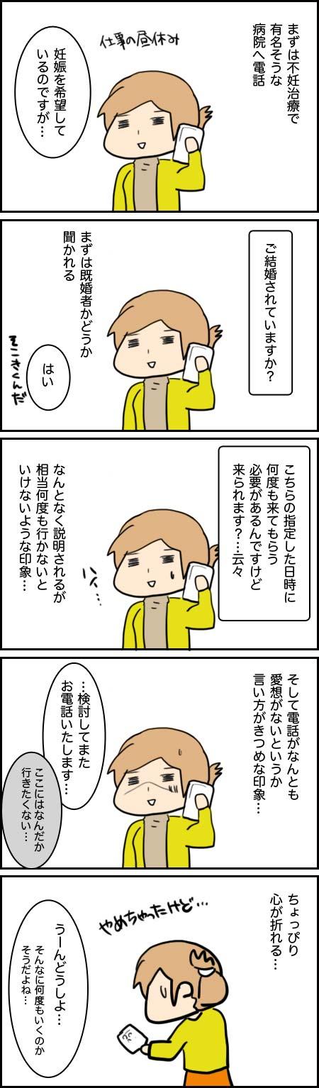 20151010_2