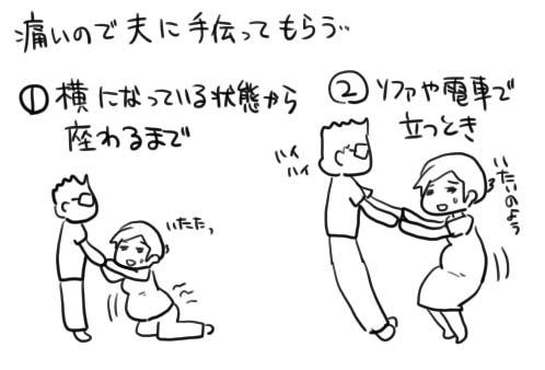 20151010_7