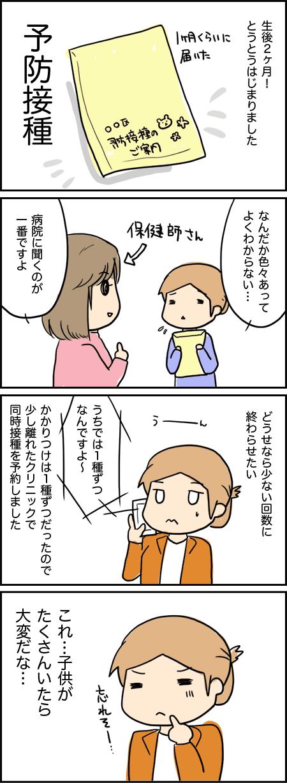 20160107