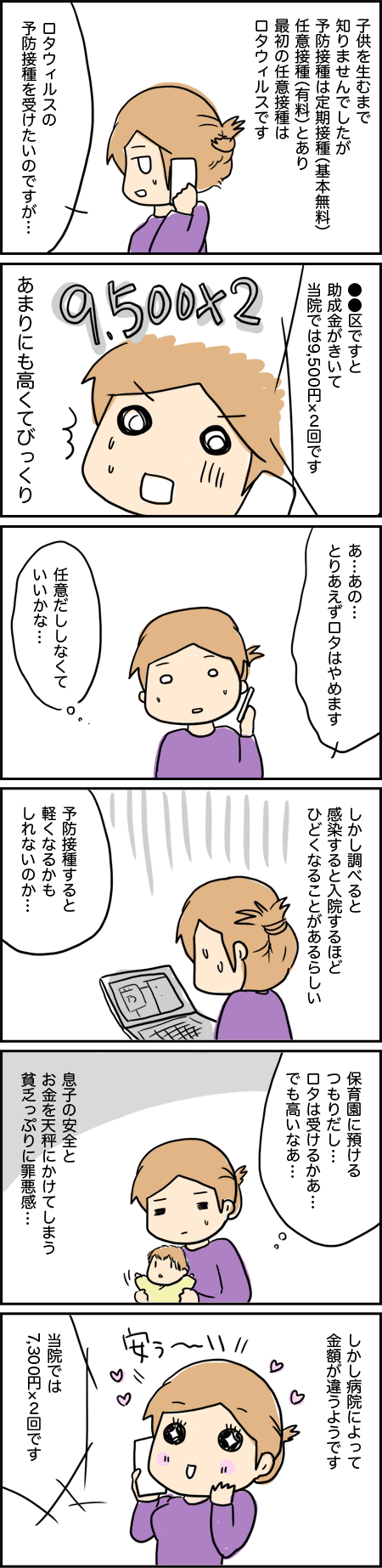20160114