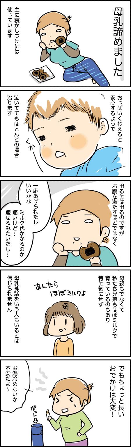 20160114_1