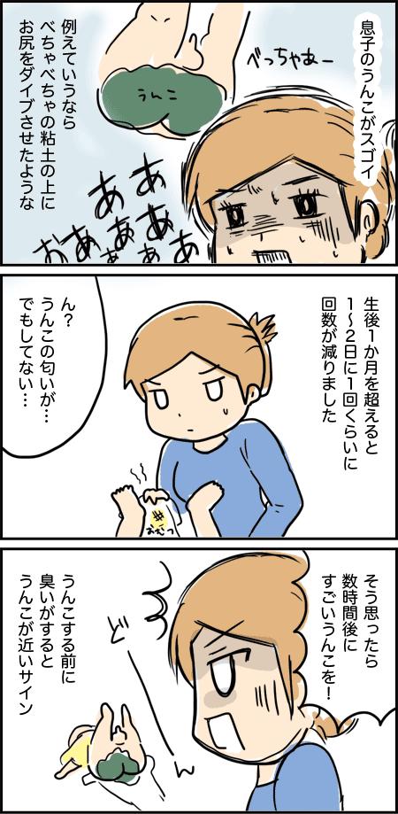 20160118_1