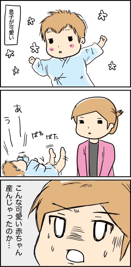 20160119_1