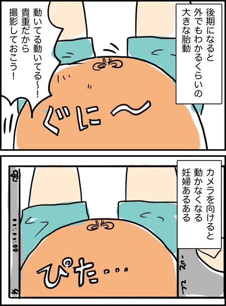 20160122_1