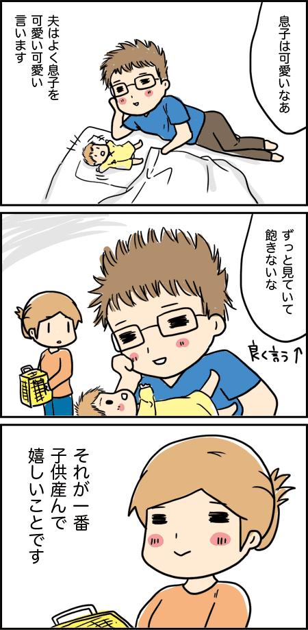 20160125_1