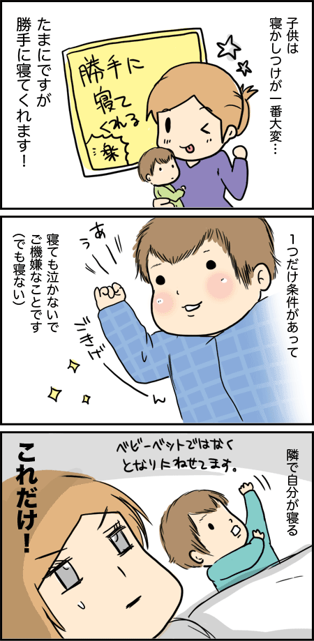 20160210_1
