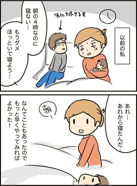20160210_2