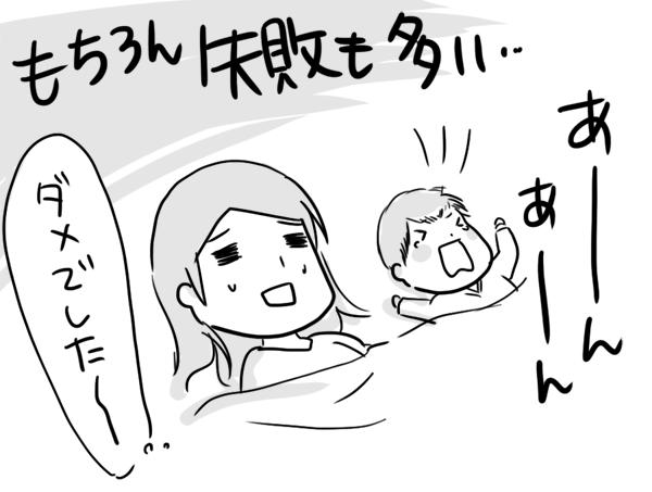 20160210_3
