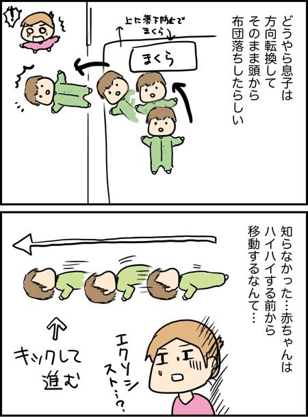 20160215_2