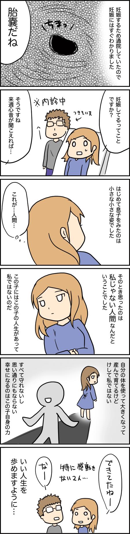 20160219_1