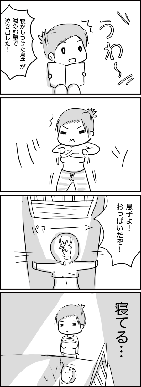 20160316