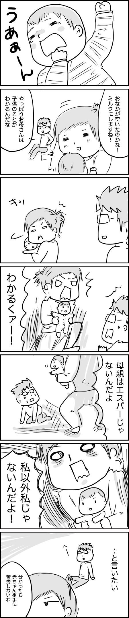 20160318