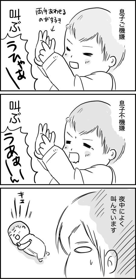 20160324