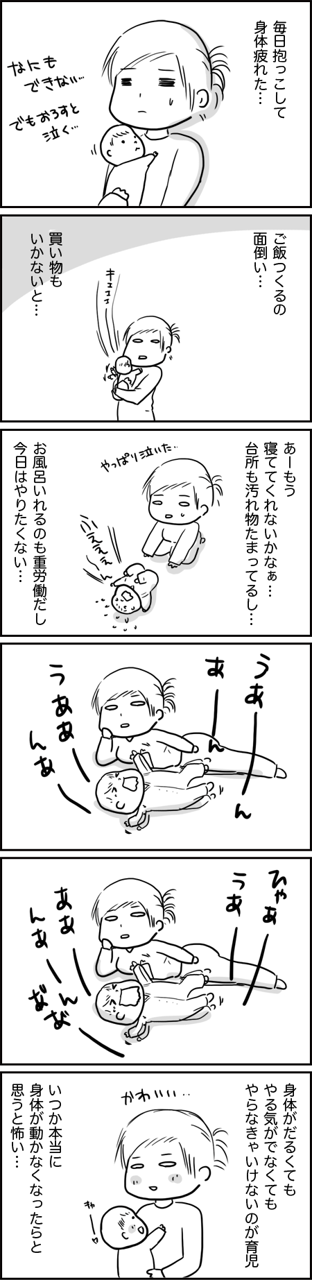 20160409