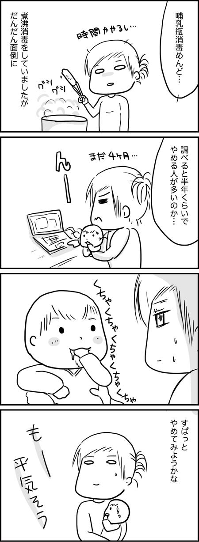20160416