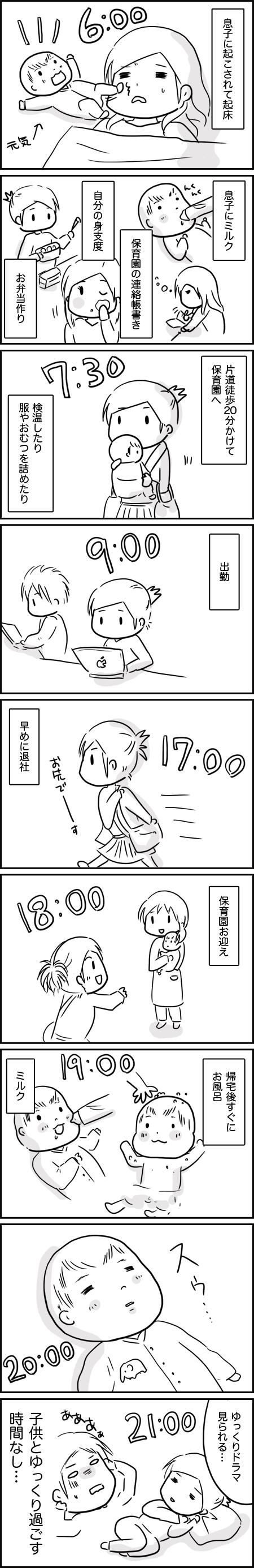 20160503
