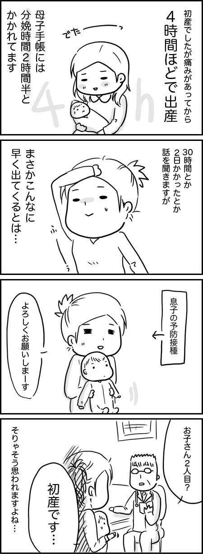 20160514