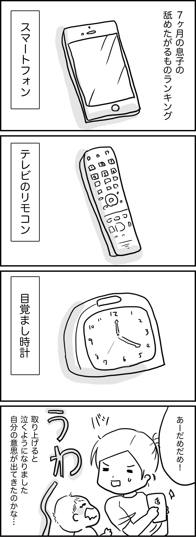 20160813
