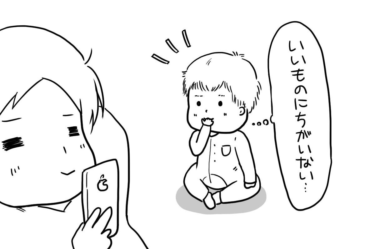 20160813_2