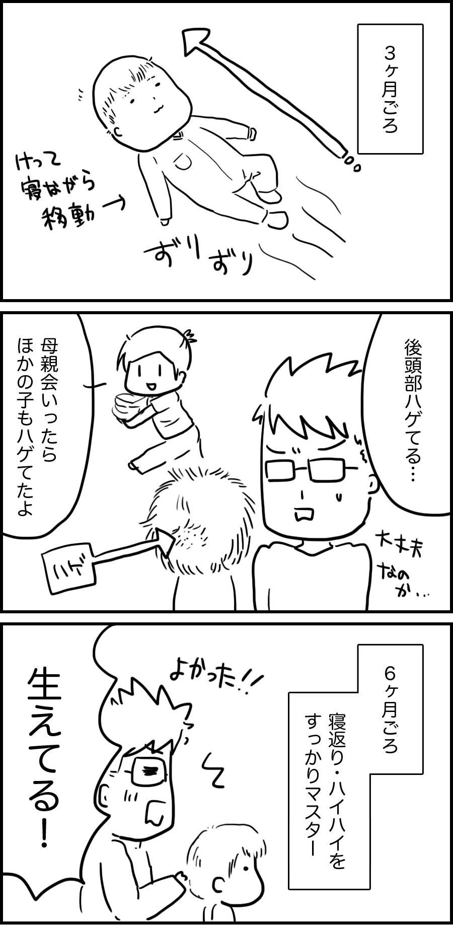 20160815