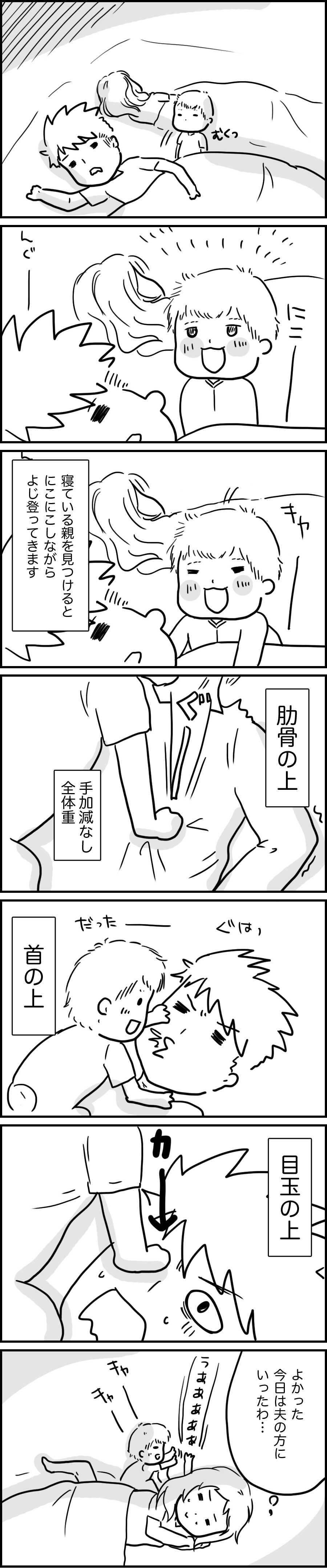 20160817