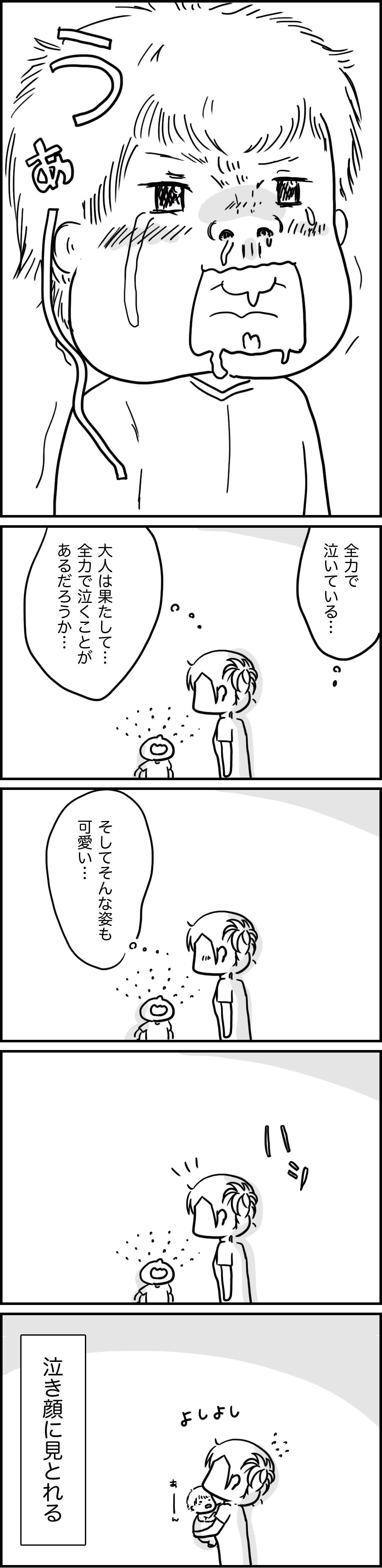 20160827