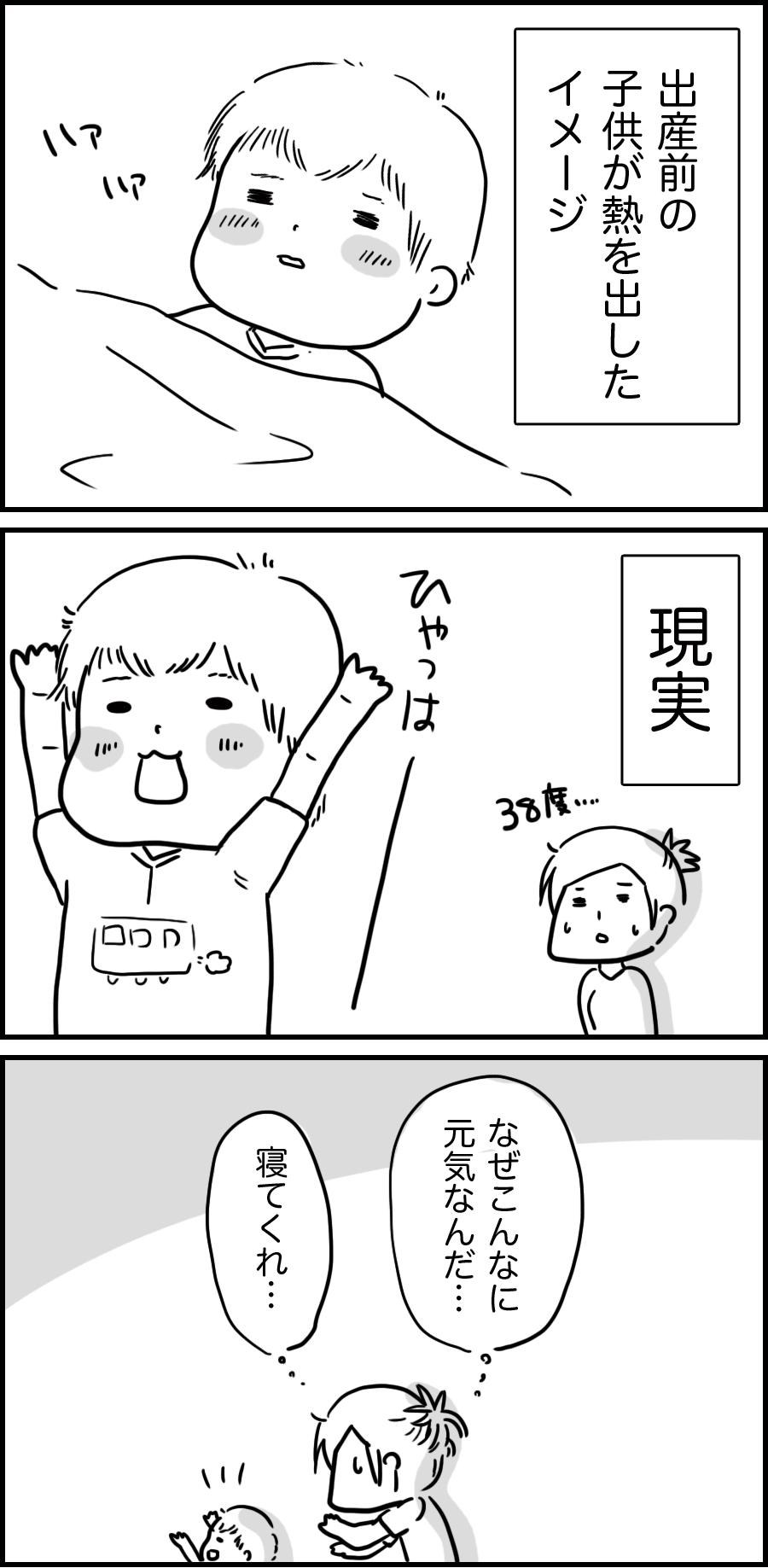 20160914
