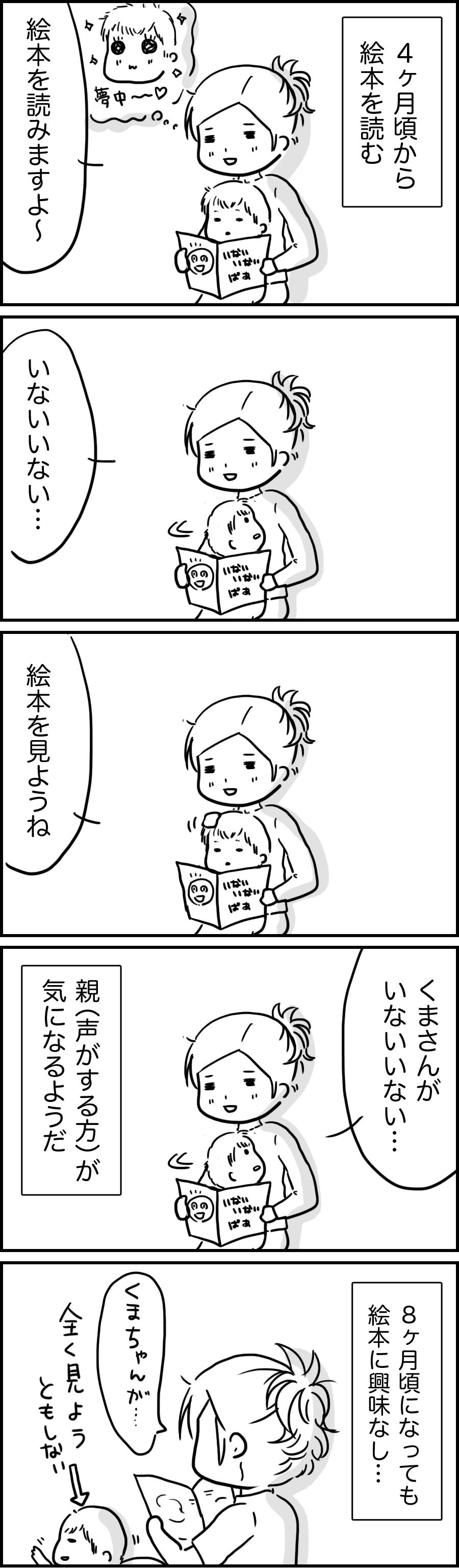 20160916