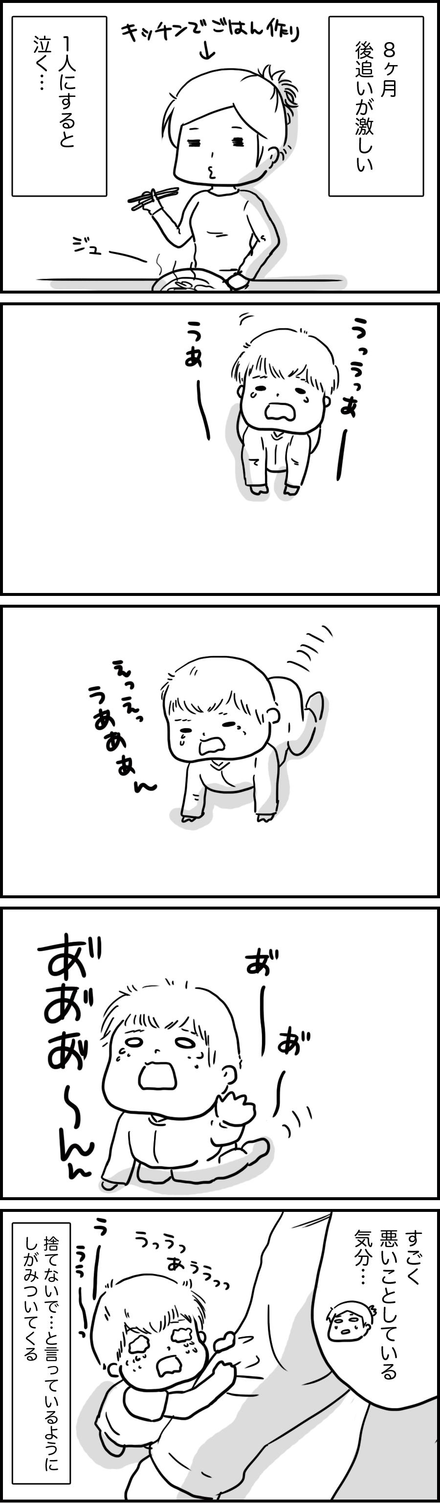 20160917