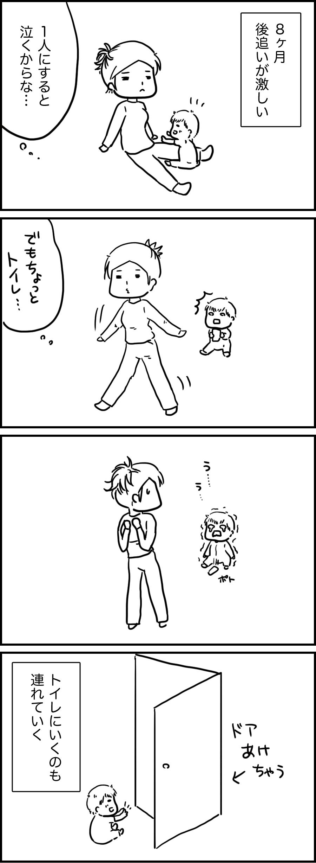20160918