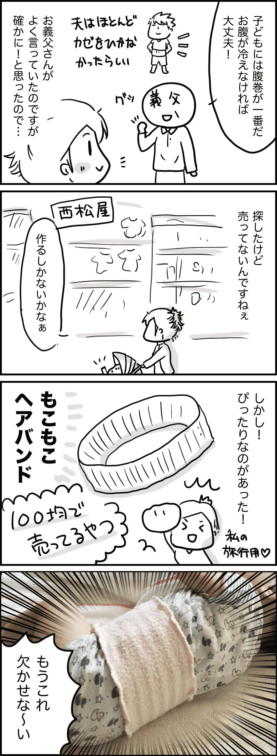 20160928