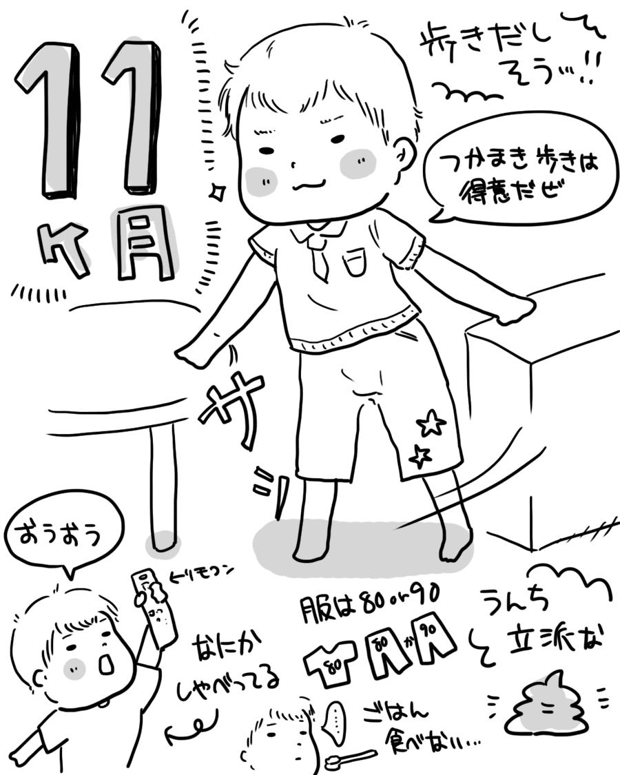 20161021