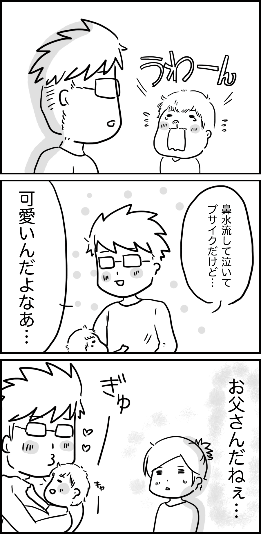 20161022