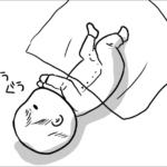 赤ちゃんの寝相の悪さ…見るたび回転している