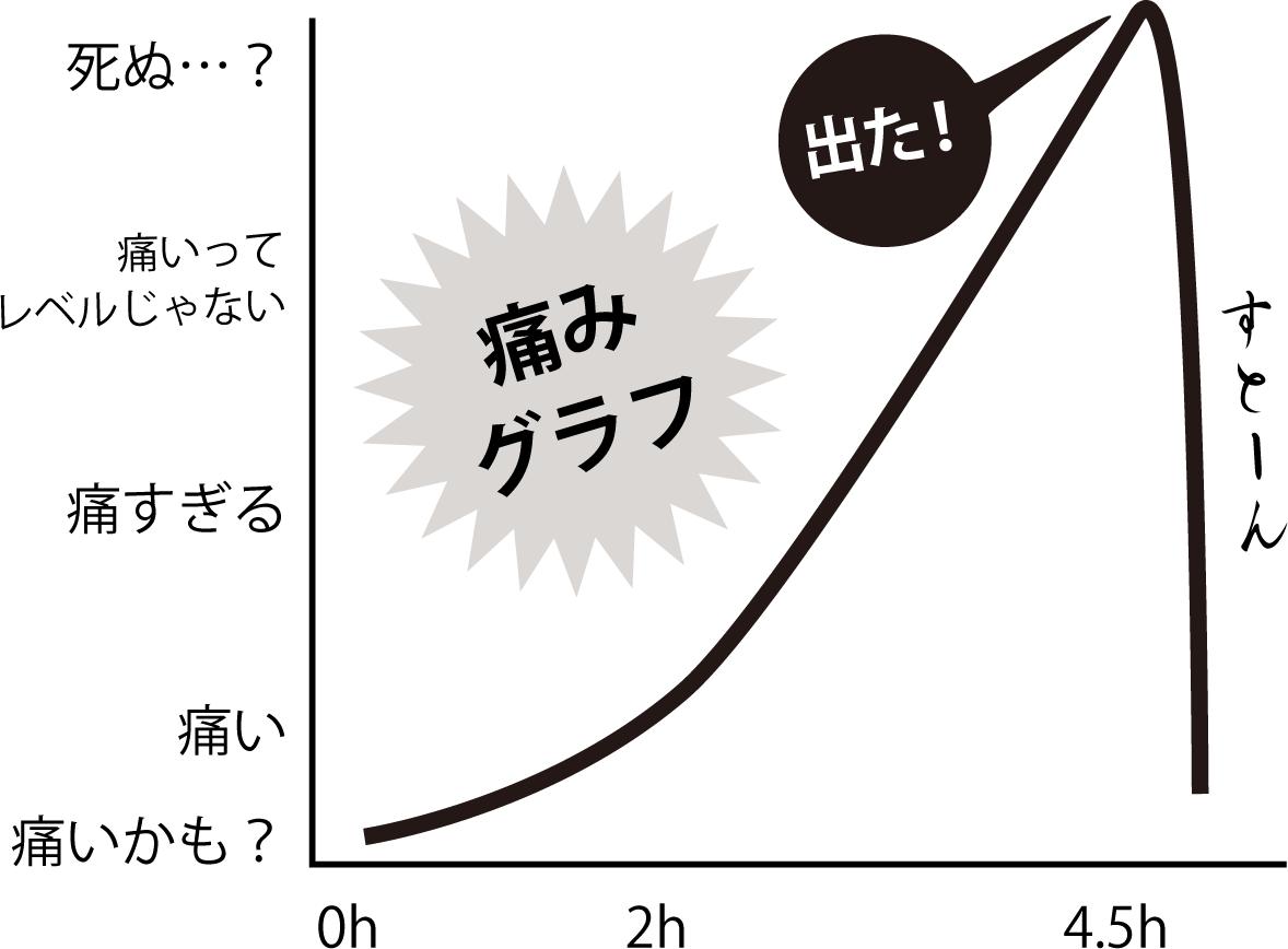 20161121_2