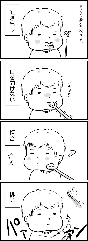 20161211