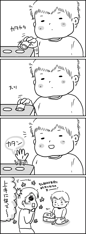 20161226