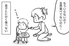 離乳食後期からご飯を食べず。掴んでも投げていたので悩んでいました…