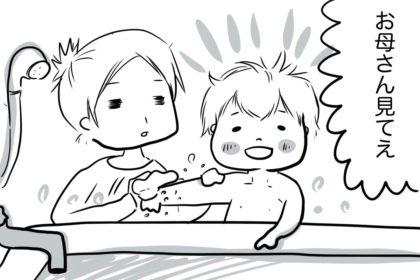 お風呂場の髪の毛をなにかに例える