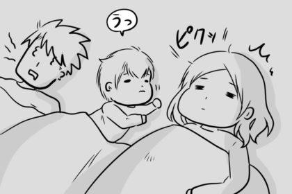 眠っていても子どもが吐くと100%瞬時に起きることができる能力なんだろう