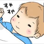 赤ちゃんの不思議…眠っている間に突然泣く