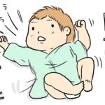 本当に赤ちゃんがいる…!