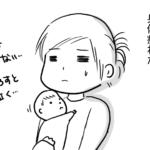 身体がだるくても やる気がでなくても やらなきゃいけないのが育児